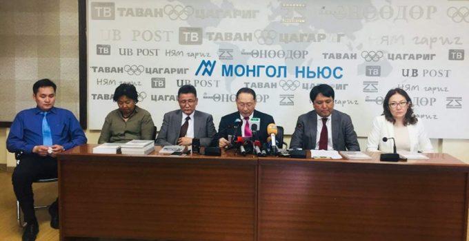 mongol_uls_oriin_nom_2018