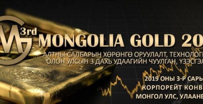 mongolia-gold